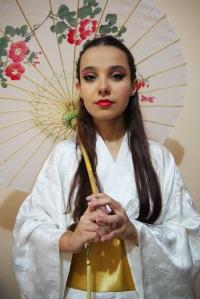 Lookbook: Japonesa